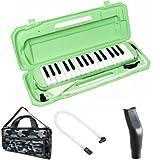 KC 鍵盤ハーモニカ (メロディーピアノ) ライトグリーン P3001-32K/UGR + 専用バッグ[Mono Camouflage] + 予備ホース + 予備吹き口 セット