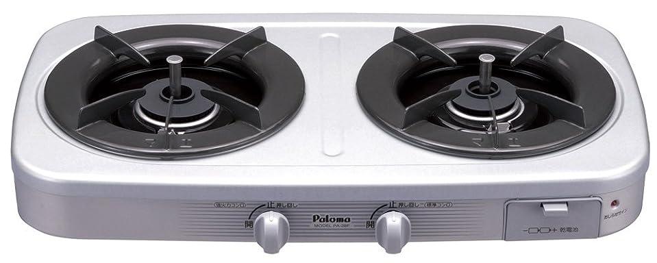 Paloma(パロマ) テーブルコンロ フッ素トッププレート プロパンガス用PA-28F LPG