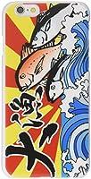 アイフォン6S iPhone6S スマホケース カバー 大漁旗 RB-614