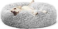DUJIAOSHOUぬいぐるみドーナツペットベッド、犬猫ラウンドウォームカドラーケンネルソフトパピーソファ、滑り止め底、洗濯機で洗える直径60cm /23.6インチ (グレー)