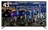 JN-IPS4302TUHD 4K 43インチ IPSパネル HDMIx4 USBポート搭載 液晶ディスプレイ UHD PCモニター