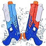 Joyjoz Pistole ad Acqua 2 PCS Pistola ad Acqua Blaster per Piscina Estiva All'aperto Divertimento Acqua sulla Spiaggia per Bambini Adulti (400 ML * 2)