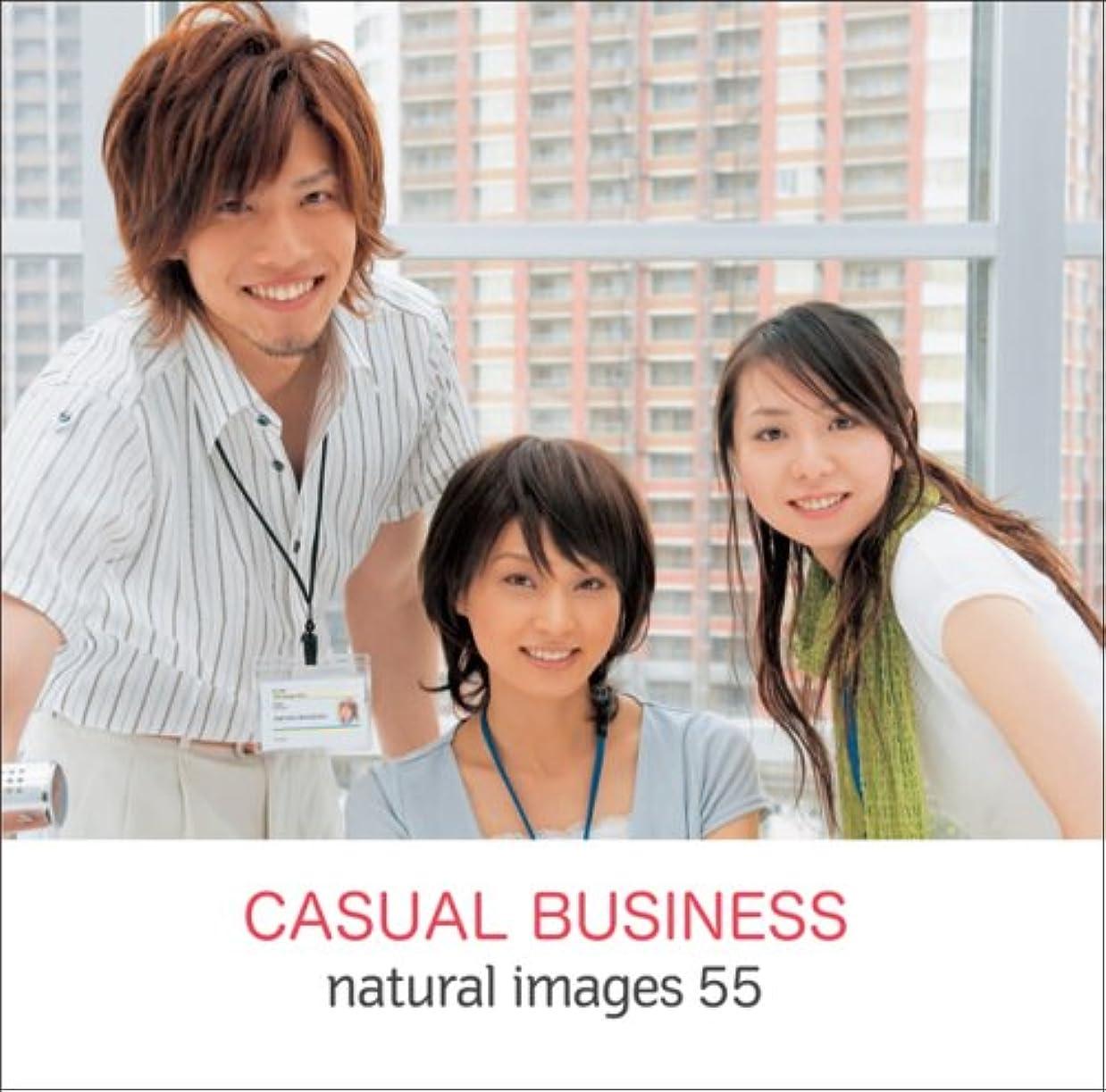 準備する酔っ払い警告natural images Vol.55 CASUAL BUSINESS