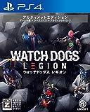 ウォッチドッグス レギオン アルティメットエディション [PS4]