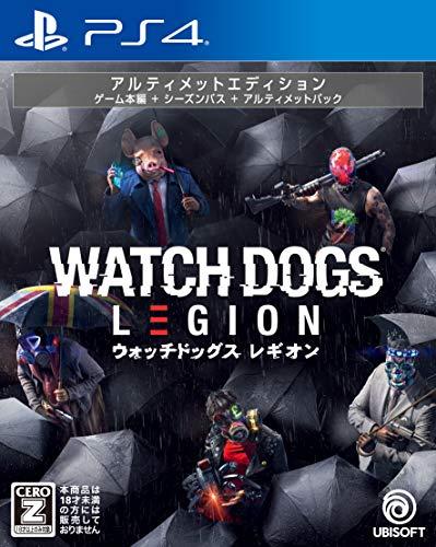 ウォッチドッグス レギオン アルティメットエディション - PS4【CEROレーティング審査予定 (「Z」想定) 】