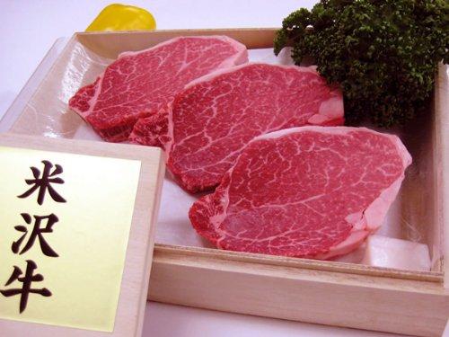 最高級熟成米沢牛 A5等級メス ヒレ ステーキ用 450g(150g×3枚) 桐箱入