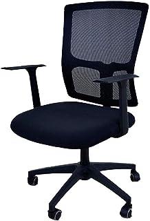Draaistoel Bureaustoel Mesh-Bureau Draaistoelen Verstelbare Rugleuning Ergonomische Opheffende Computerstoel Voor Thuiskan...