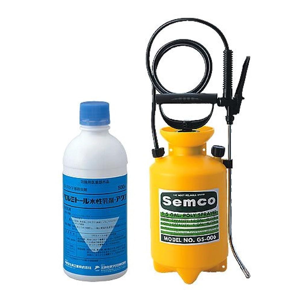 ただ公使館養う【お得セット】ベルミトール水性乳剤アクア(500ml)医薬部外品+噴霧器GS-006(1台)