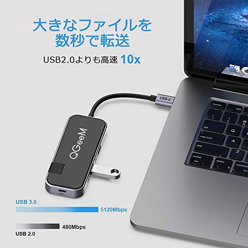 """QGeeMTypeCハブ、6-in-1USBCハブ有線LAN、4kHDMI、2*USB3.0、USB-C""""PD""""充電ポート(Thunderbolt3)、USB-Cデータポート黒のガラストップ高級感スタイリッシュMacBookPro/MacbookAirなどに対応"""