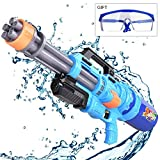 Pistolet à Eau,Pistolet à Eau Pour Enfants Et Adultes, Longue Distance Super Soaker Grande Capacité 1500CC Squirt Gun 28ft...