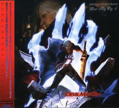Devil May Cry 4 ( Special Soundtrack )