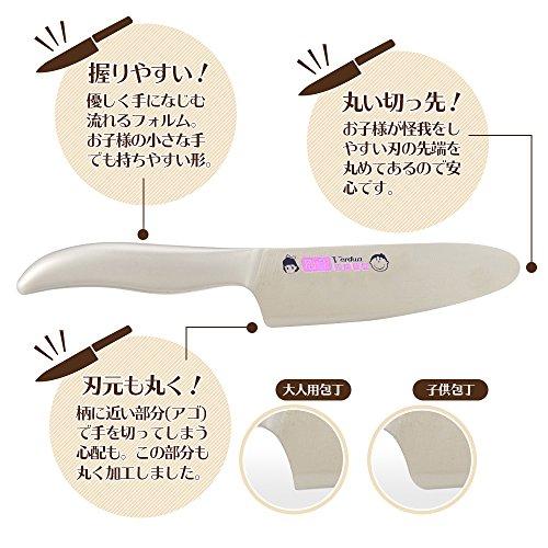 下村工業日本製ヴェルダン子供包丁130mmモリブデンバナジウム鋼食洗機対応OVD-021新潟燕三条製