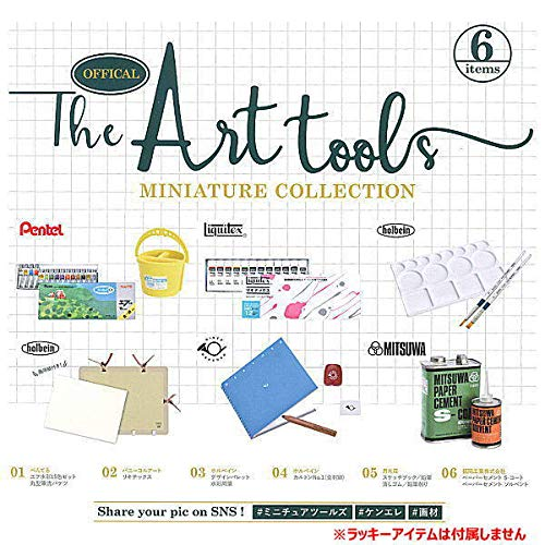 The Art tools miniature collection (アートツールズミニチュアコレクション) CAPSULE [ノーマル6種セット(ラッキーアイテムは含みません)] ガチャガチャ カプセルトイ