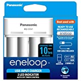 Panasonic eneloop BQ-CC61N Portable Charger with USB Cable for AA & AAA Rechargeable