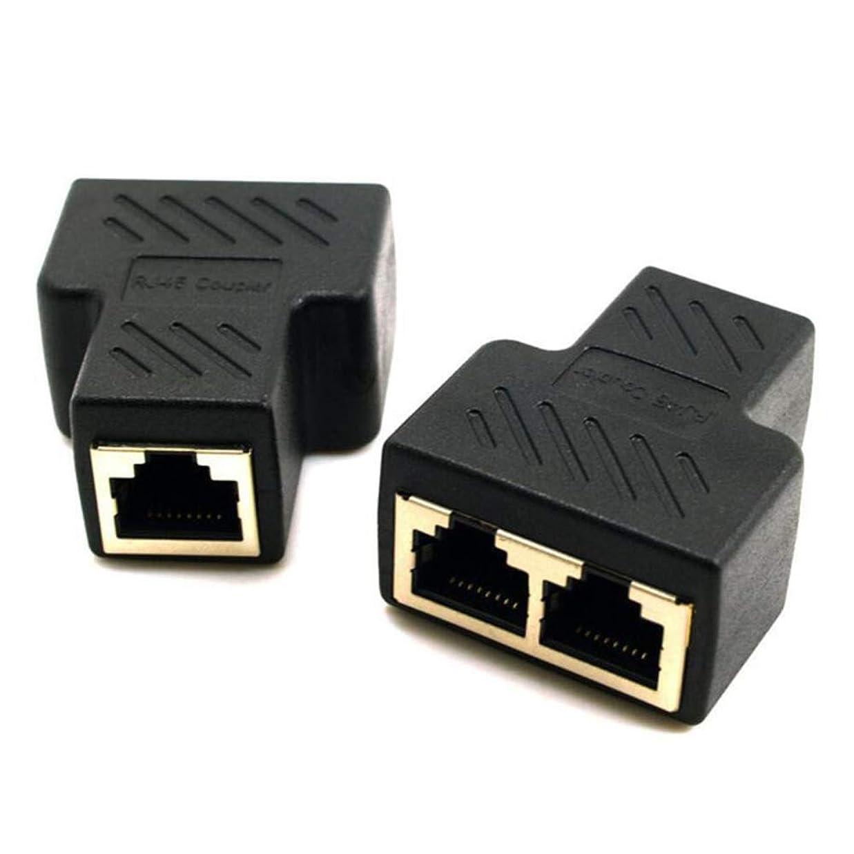 踏み台百万ネストLezej RJ45スプリッタアダプタ RJ45コネクタ 1 to 2 スプリッタコネクタ RJ45ネットワークティーヘッド LANケーブル延長 2分岐 コンパクト(ロードされた二つの)