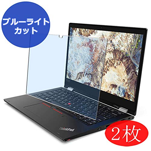 2-Pack Vaxson Anti Blue Light Screen Protector Compatible with Lenovo ThinkPad L13 YOGA 13.3', Blue Light Blocking Film Protector [NOT Tempered Glass] TPU Flexible Blue light filter