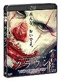 クラウン Blu-ray