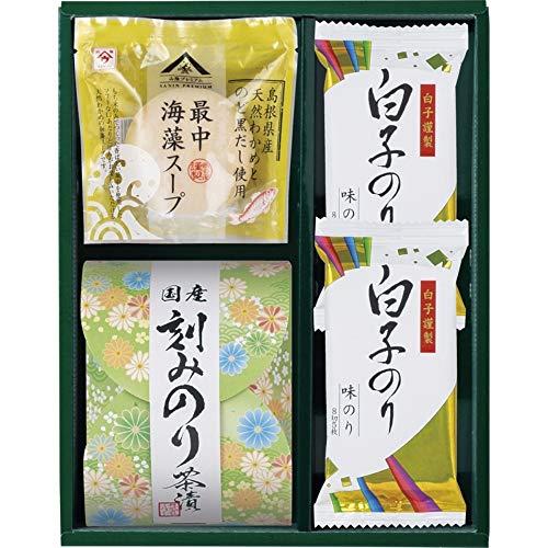 Shirakonori(白子のり) 茶漬 味之庵〜のど黒最中スープ付〜(2661-20)