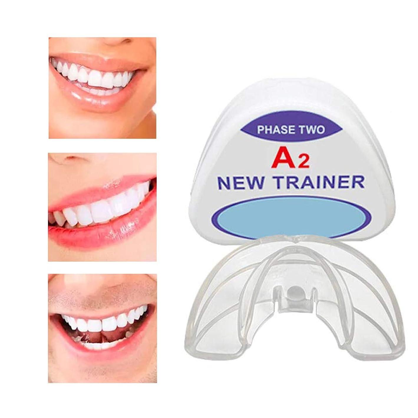 買収フランクワースリースマイル歯列矯正リテーナー、大人、安全材料のための歯科矯正学のトレーナーの歯の歯の電気器具のアライメントブレース,A2