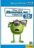 モンスターズ インク 3D ブルーレイディスク [レンタル落ち] image