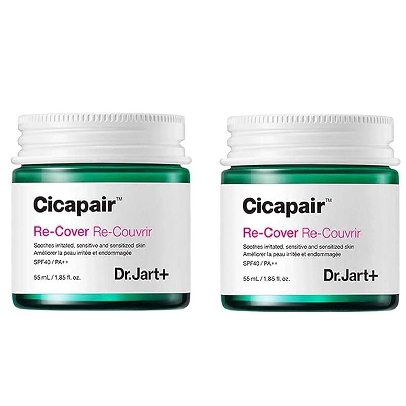 モジュール立証するメイドDr.Jart+ Cicapair ReCover X 2 ドクタージャルトシカペアリカバー X 2 (2代目)皮膚回復 紫外線カット 黄砂ケア [並行輸入品]