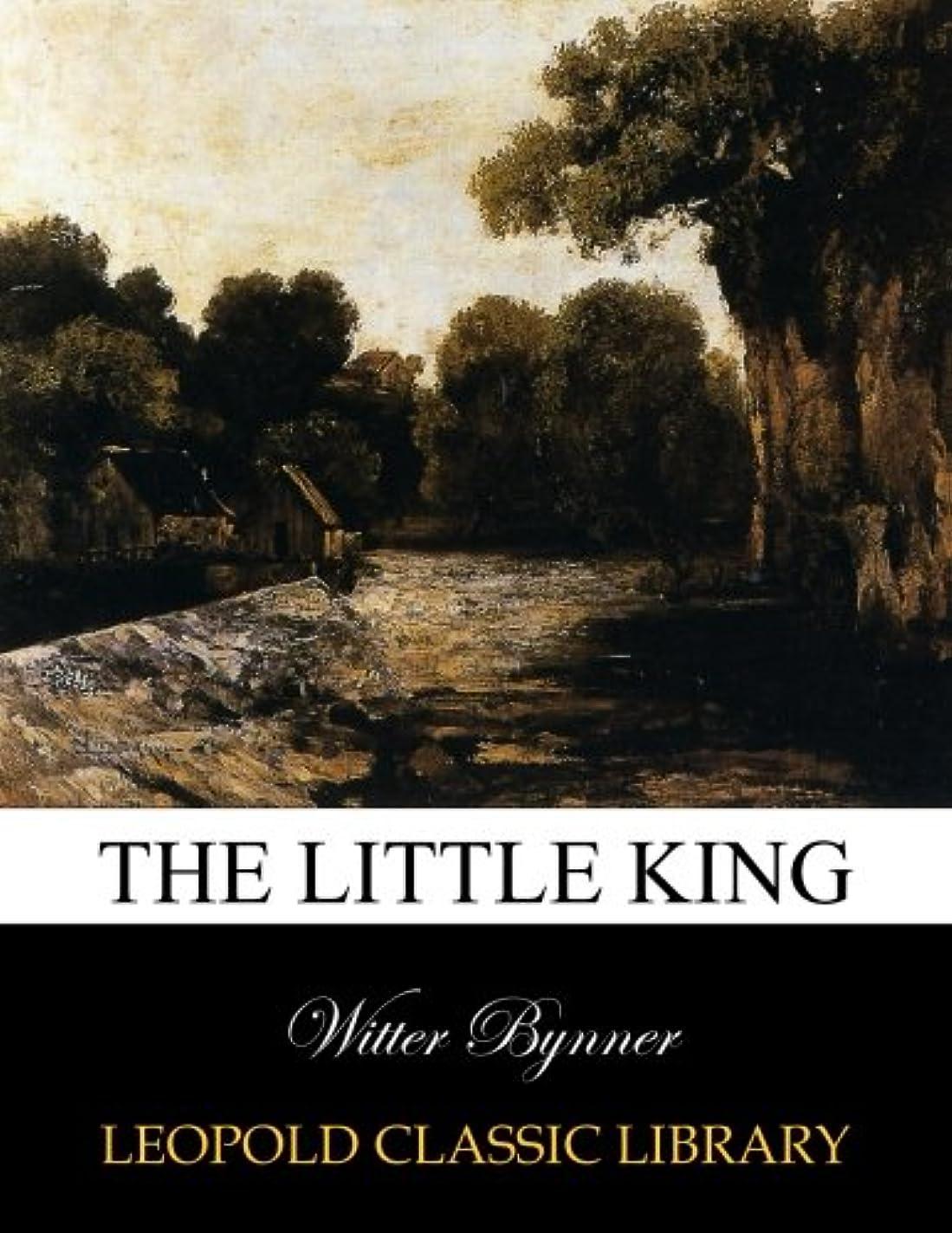 メディック協会部分The little king