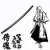 Yongli Sword Samurai Spirits Ukyo Tachibana Cosplay Sword Japanese Game Katana Carbon Steel