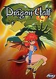 Dragon Half [Alemania] [DVD]