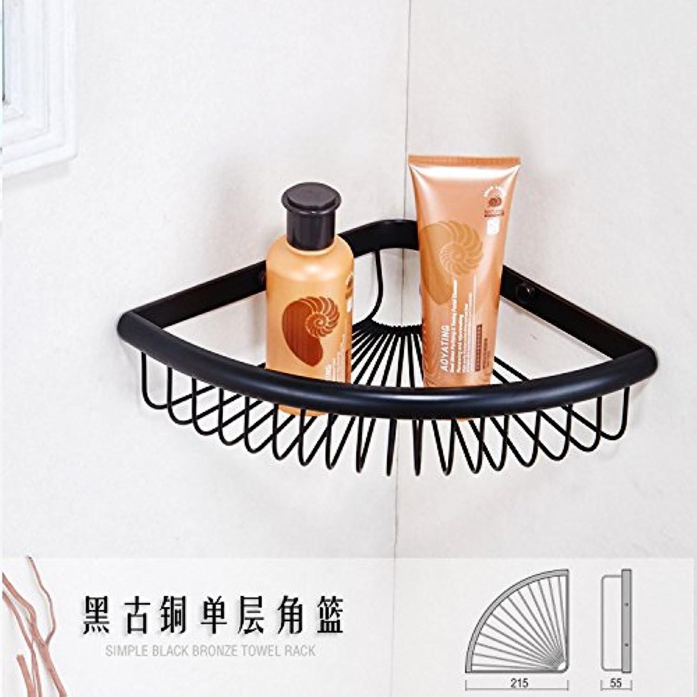 Bathroom accessories bathroom storage baskets black brushed antique copper triangle basket bathroom corner rack single layer wide corner basket
