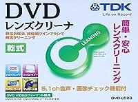 TDK DVDレンズクリーナー DVD-LC2G