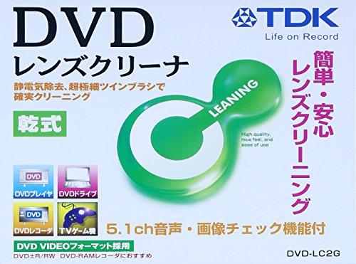 TDK DVD Lens Cleaner DVD-LC2G (japan import)