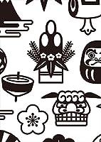 igsticker ポスター ウォールステッカー シール式ステッカー 飾り 1030×1456㎜ B0 写真 フォト 壁 インテリア おしゃれ 剥がせる wall sticker poster 013577 お正月 縁起物 モノトーン