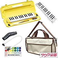 """鍵盤ハーモニカ (メロディーピアノ) P3001-32K/YW イエロー [専用バッグ""""Cappuccino""""] サクラ楽器オリジナルバッグセット"""