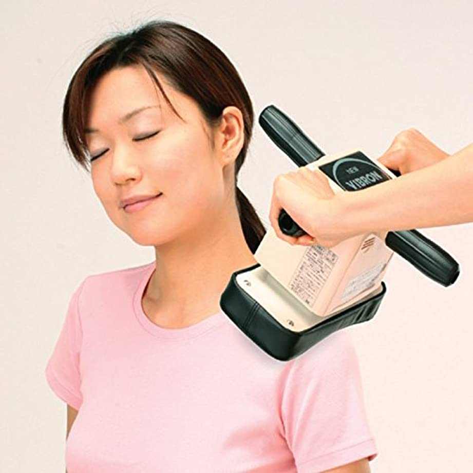 チェリーに頼るうまれたマッサージ器 電動 家庭用 按摩器 小型 日本製 【首?腰?足?ふくろはぎ?肩こりに】