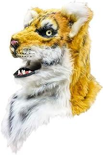 口が連動しリアルに動く!なりきりアニマルムービングマスク!【Tiger/タイガー】あなたも超ヒューマンな動物キャラに大変身