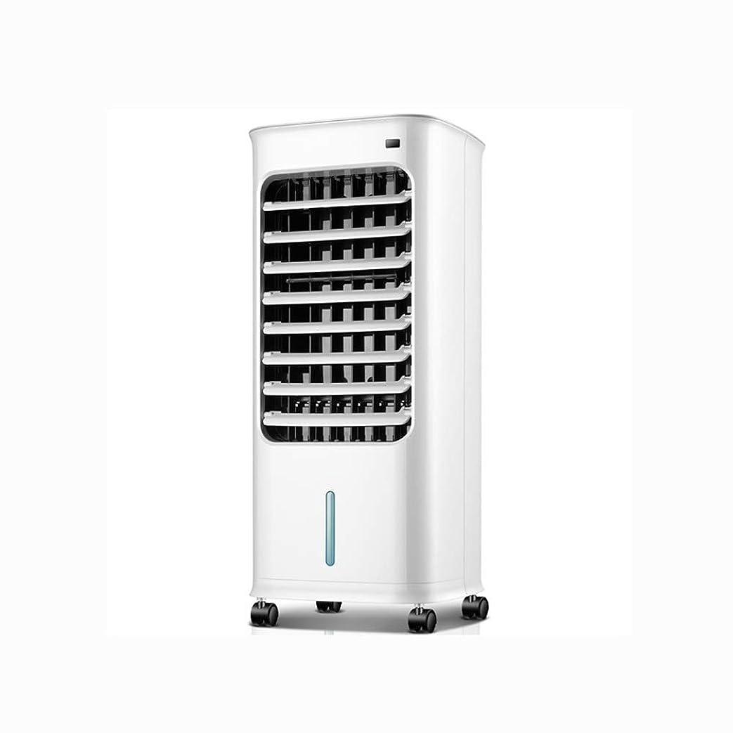 申し込む変位動作Barture エアコンモバイルエアコン空気浄化加湿器インテリジェントリモコン7時間タイミング