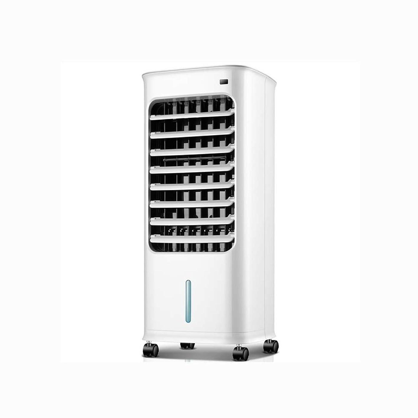 あるフラグラントプロットLPD-冷風機 エアコンモバイルエアコン空気浄化加湿器インテリジェントリモコン7時間タイミング