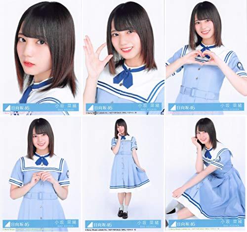 【小坂菜緒】 公式生写真 日向坂46 こんなに好きになっちゃっていいの? 封入特典 6種コンプ