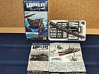 【未組立】1/700 世界の艦船 ローレライ シンプソン