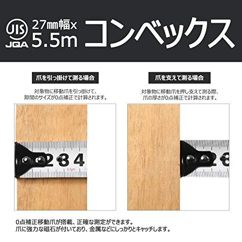 WORKPROコンベックスメジャー巻尺剛厚テープ5.5m×27mmマグネット爪見やすい目盛り樹脂カバー耐衝撃精確測定JIS1級