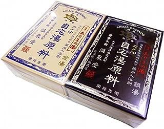 カメ印 摂津有馬の湯 自宅湯原料 《金湯・銀湯》5包入り箱ペアセット 016