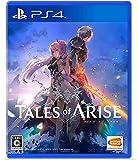 【店舗限定特典つき初回生産分】 Tales of ARISE PS4版(ダウンロードコンテンツ4種が入手できるプロダクトコード (封入))(オリジナルタンブラー付き)