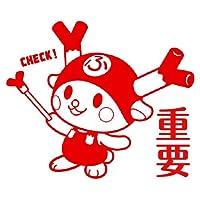 重要 ふっかちゃんスタンプ浸透印 印面2×2cmサイズ (2020) 深谷市イメージキャラクター・ゆるキャラ Self-inking stamp, Fukka-chan (赤)