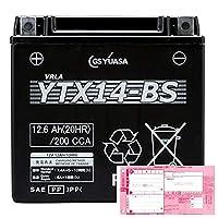 AQUA DREAM 廃棄バッテリー引取対応付 バイクバッテリー GS YUASA YTX14-BS