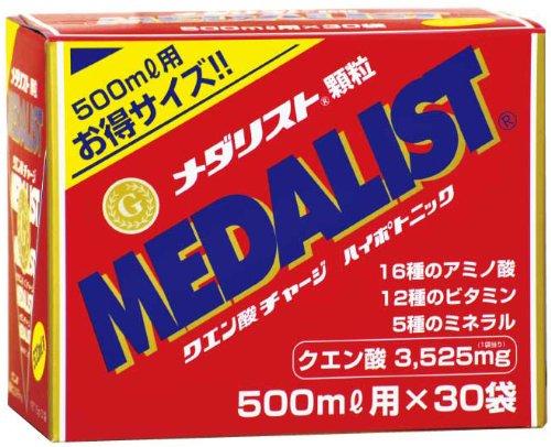 アリスト メダリスト 500mL用 お徳用 30袋入