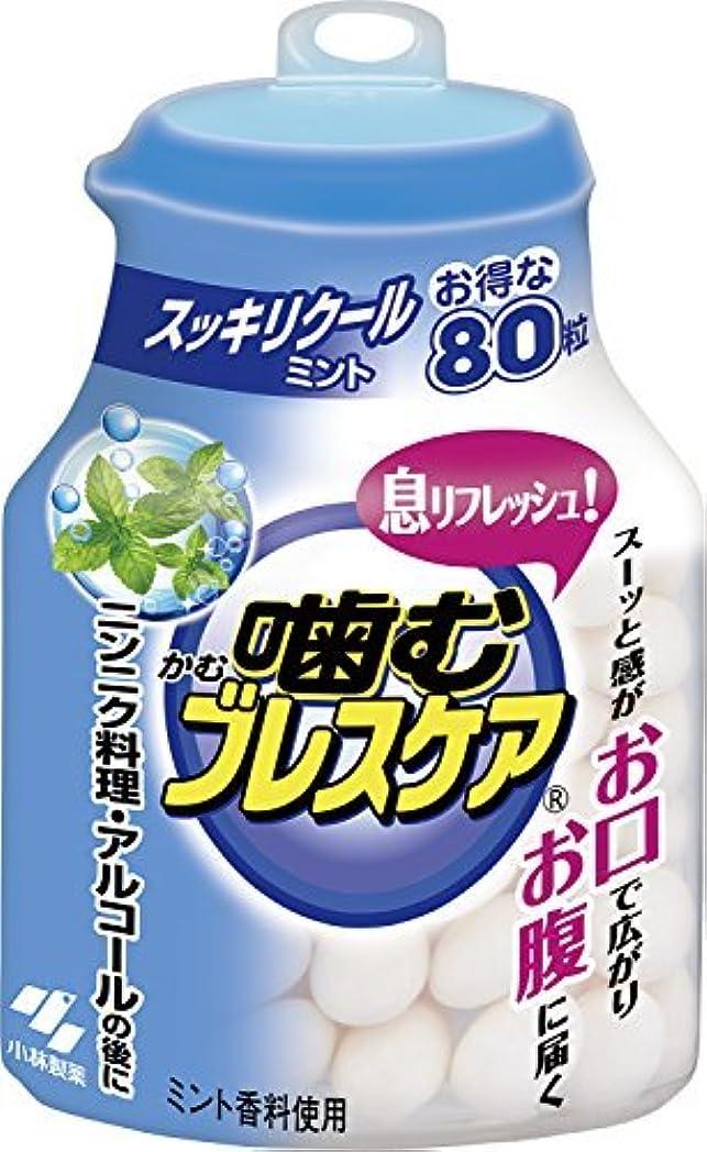 感情の実施する肌噛むブレスケア ボトルスッキリ クールミント 80粒 x 6個セット