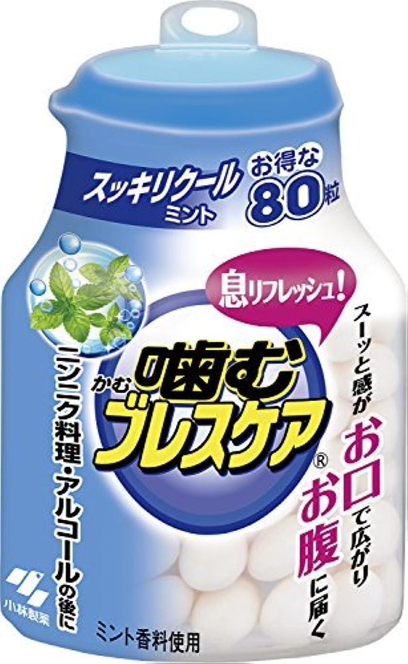 遅い突っ込む危機噛むブレスケア ボトルスッキリ クールミント 80粒 x 6個セット