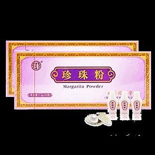 China Good Food (北京同仁堂珍珠粉0.3g20瓶/盒Margarita Powder 2Boxes)pearl powder white spot acne removing
