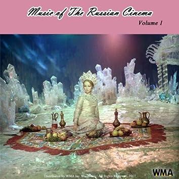 Music of Russian The Cinema