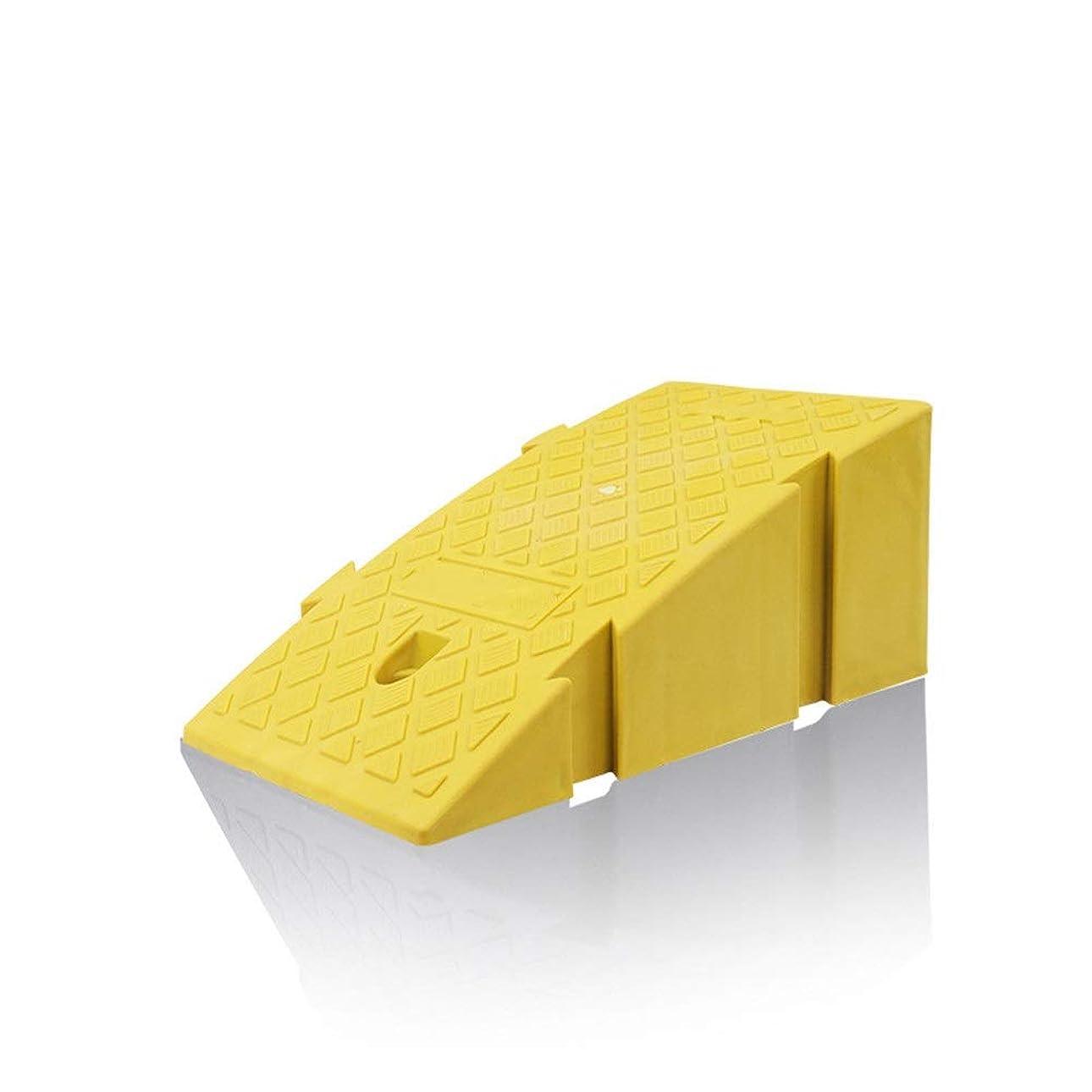 途方もないタック慣れる段差プレート スロープ ラバーRAMPの2個の駐車場のマットフレームプラスチック登坂パッドペダル肥厚パッドステップボードラダーフレームの三角形を増やします (色 : 黄, サイズ : 45x15x20cm)